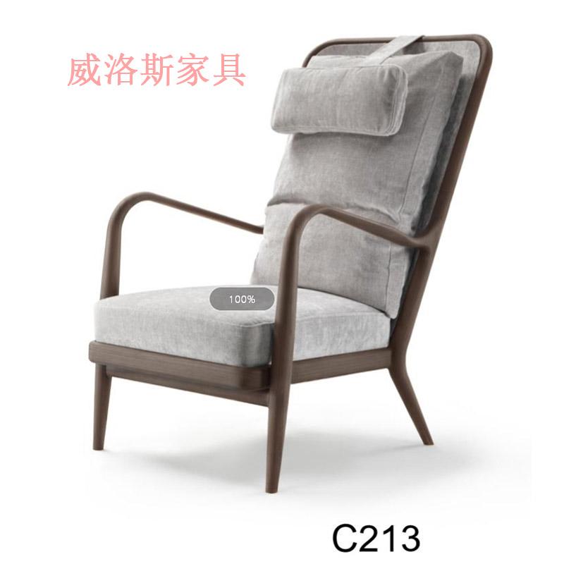 C213#