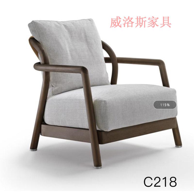 C218#