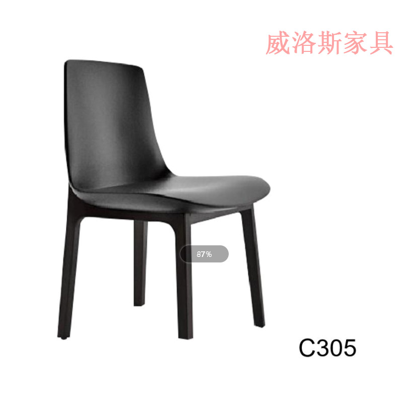 C305#