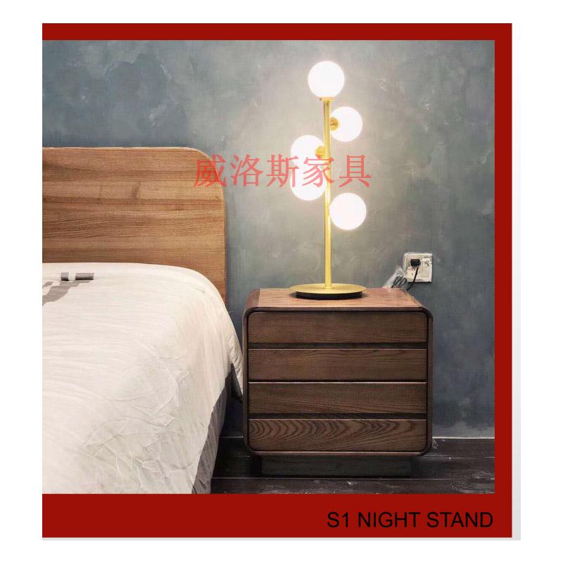 S1-NIGHT-STAND