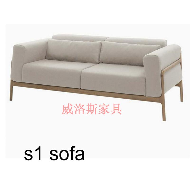 s1-sofa