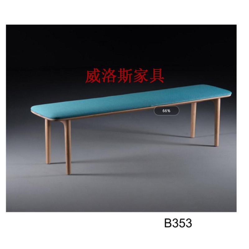 B353#