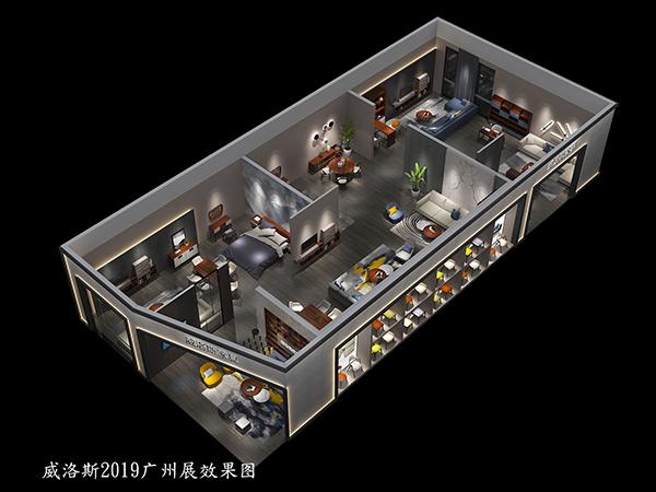 威洛斯2019广州展效果图展示