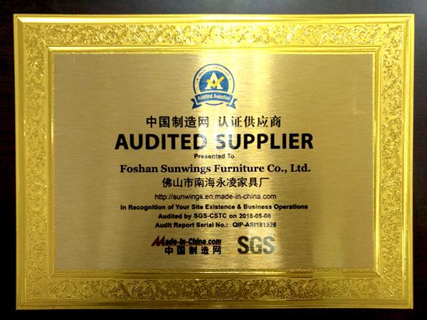 威洛斯-中国制造网认证供应商